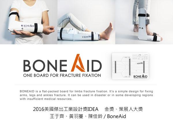 2016-competition-3-idea-boneaid