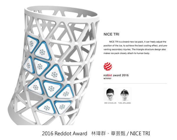 2016-competition-4-reddot3_NICE TRI