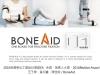 2016-competition-3-idea-boneaid-1