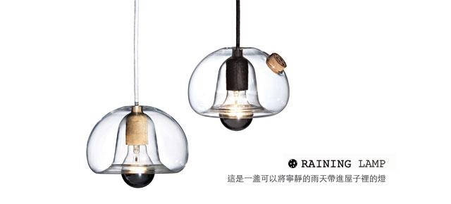 工設系吳家綺畢業創作「燈雨」,在中國泉州贏得金獎殊榮